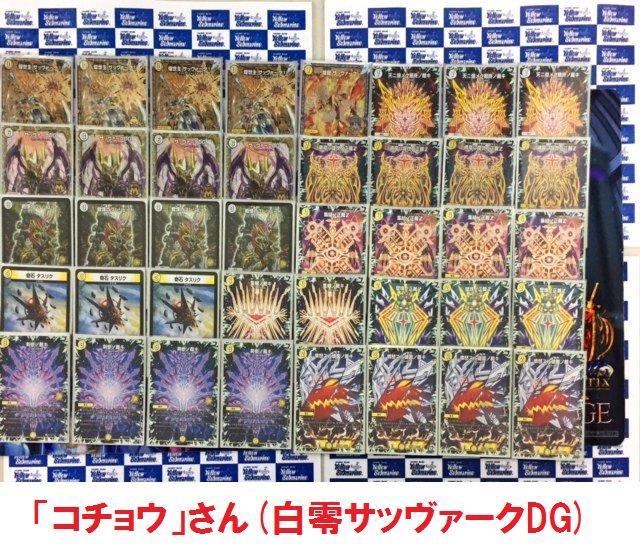 dm-ysfukuokacs-20190309-deck4.jpg