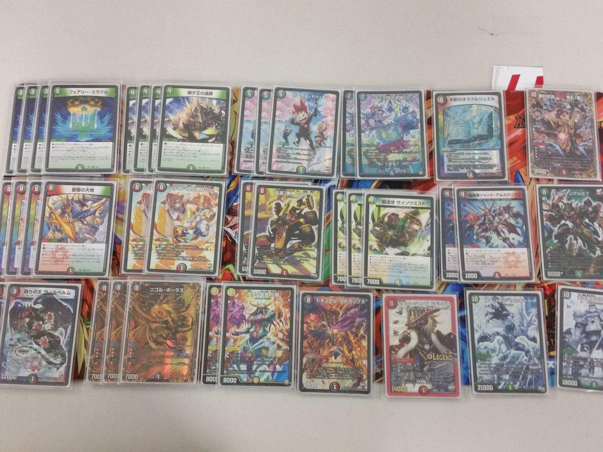 dm-ysfukuokacs-20190526-deck4.jpg