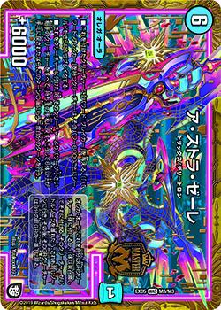 dmex05-m03.jpg