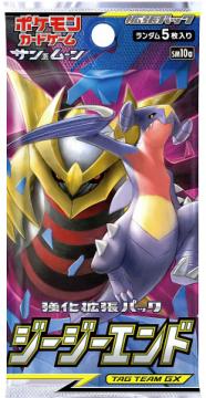pokemon-20190315-000.png