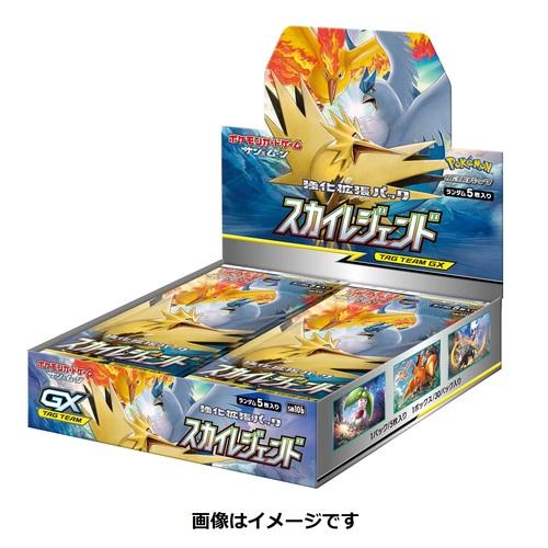 pokemon-20190407-007.jpg