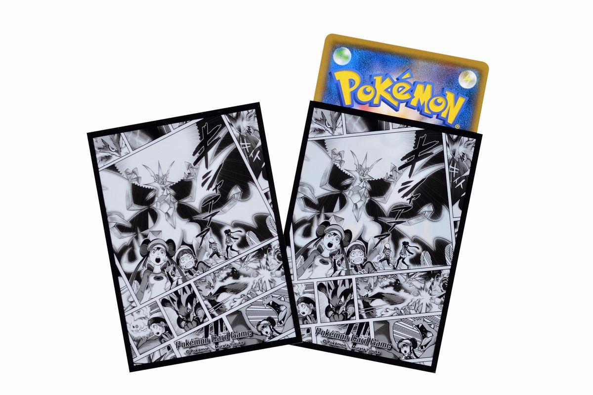 pokemon-20190426-001a.jpg