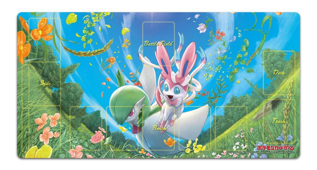 pokemon-20190510-024.jpg