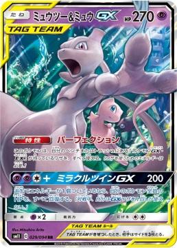 pokemon-20190523-001.jpg