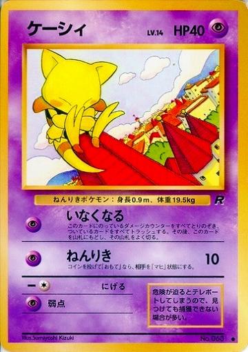 pokemon-20190523-018.jpg