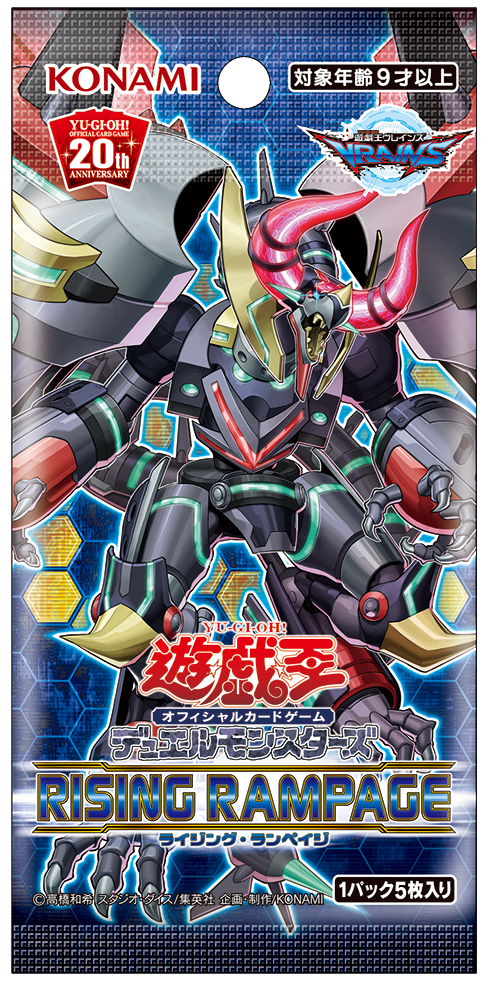 yugioh-20190313-002.png