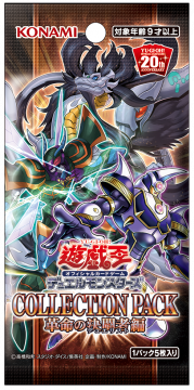 yugioh-20190313-007.png