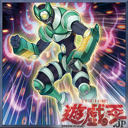 yugioh-20190313-012.png