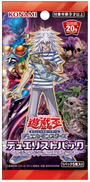 yugioh-20190416-000.png