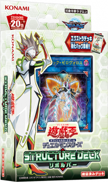 yugioh-20190416-007.png