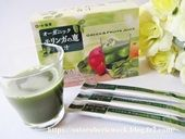 7大栄養素を含み、品質・おいしさ・スッキリにこだわった!美容にも嬉しい乳酸菌配合【オーガニック モリンガの恵青汁】効果・口コミ。