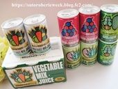 22種類の純国産野菜100%使用で3倍摂れる!4種類が、お試しできる【ミリオンの国産緑黄色野菜ジュース】効果・口コミ。