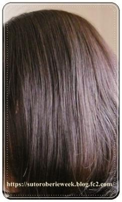 強い抗酸化作用・100%天然由来でサラツヤ髪!16の無添加・敏感肌にいい【ラブロ オーガニックシャンプー&コンディショナープレミアム】効果・口コミ。