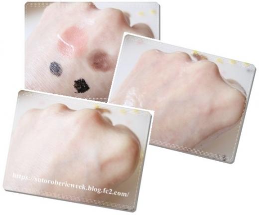 潤ってとぅるんとハリ、ツヤ、滑らかな肌!手触りの良さに感動する【クリアエステライン】トライアルセット♪効果・口コミ。