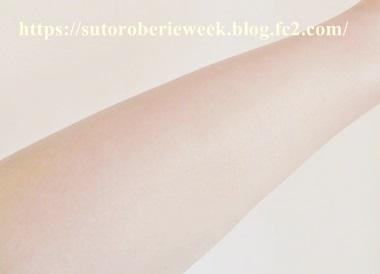 フェイスラインの引き締めにいい!顔・髪・全身にサラッと使えるマルチ美容オイル【ゴクビプロ グリーンティーアロマドライオイル】効果・口コミ。