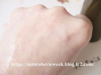 バリア機能構造リポソーム化で浸透力が高い↑年齢肌に悩む女性のエイジングケア化粧水【ホメオバウ プレシャスリポローション】効果・口コミ。