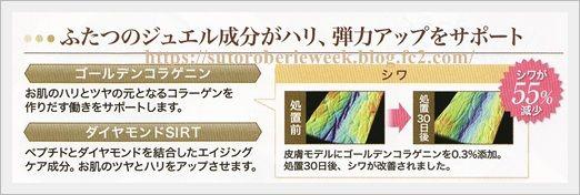 1ヵ月でたるみ・保湿・透明度改善!シワ55%減少↓進化したMF・高濃度モイストフラーレン配合【ホメオバウ プレシャスリポクリーム】効果・口コミ。