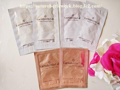 3大美容成分アップ↑線維芽細胞活性化!40代から選ばれるオールインワンジェルお試しセット【ラクトフェリンラボ】効果・口コミ。