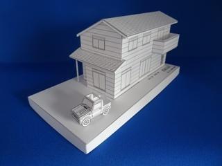 paper-c123.jpg