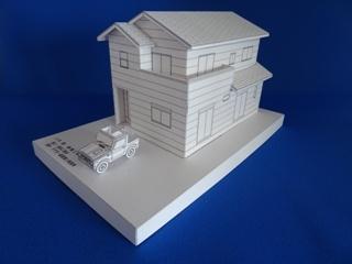 paper-c125.jpg