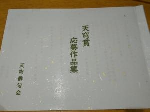 1905天穹賞
