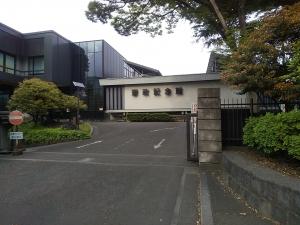 1905憲政記念館1