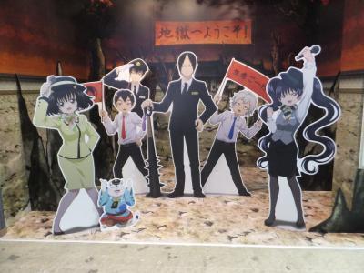 Anime_Japan2019_(23)_convert_20190325174505.jpg