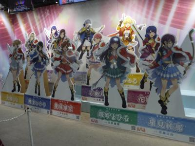 Anime_Japan2019_(27)_convert_20190325175011.jpg