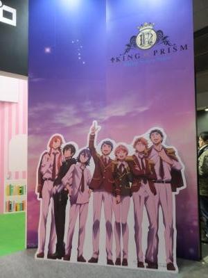 Anime_Japan2019_(34)_convert_20190325175850.jpg