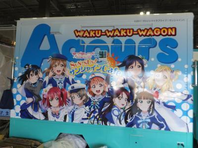 Anime_Japan2019_(8)_convert_20190325082231.jpg