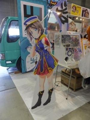Anime_Japan2019_(9)_convert_20190325082338.jpg