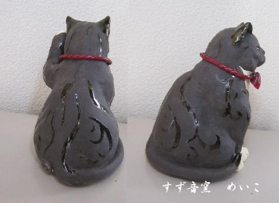 タキシード黒猫2