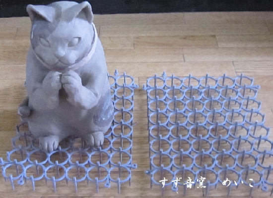 陶芸の便利道具