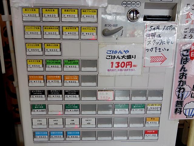 DSC01957-007.jpg