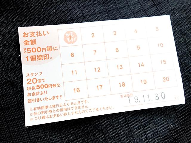 DSC02734-015.jpg