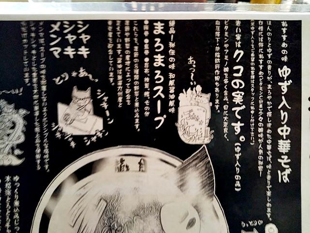 DSC_0121-010.jpg