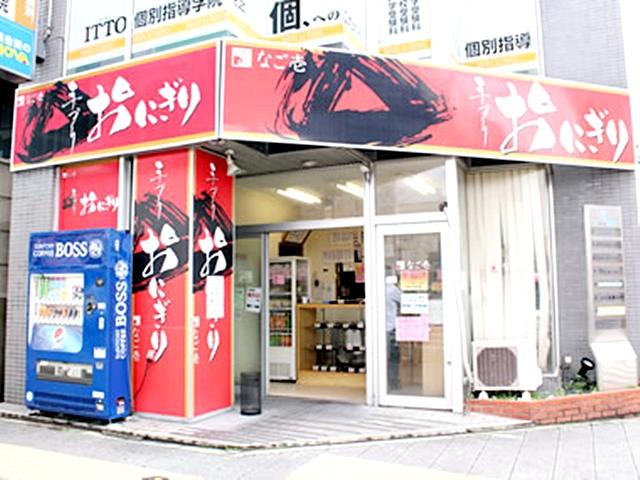 img_kurokawa_main-001.jpg