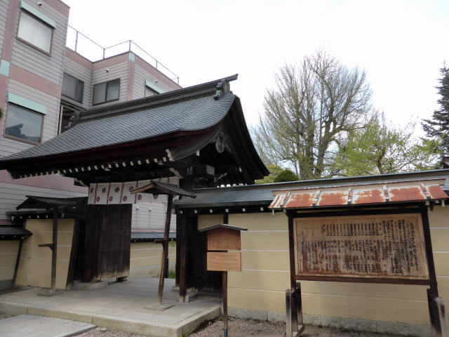 飛騨国分寺42