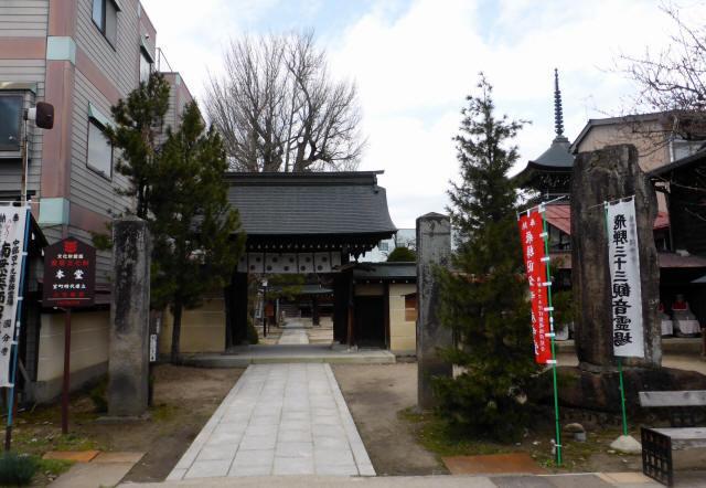 飛騨国分寺44