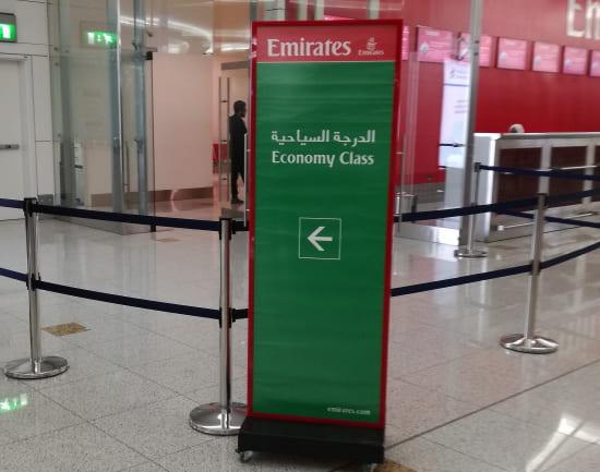 ドバイ国際空港2