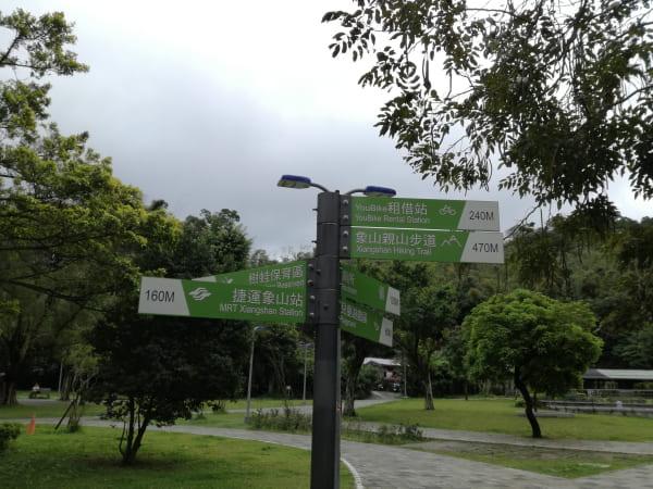 台湾_象山3