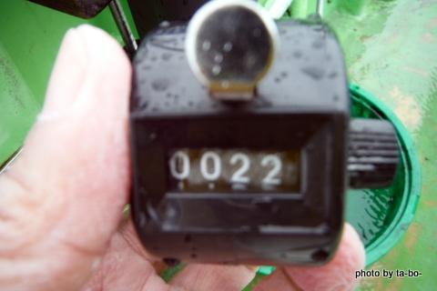 DSCF8810.jpg
