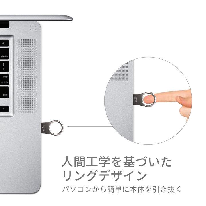 シリコンパワー-USBメモリ-(5