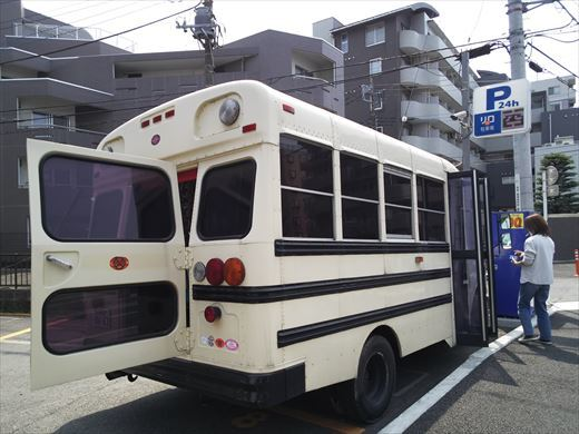 多摩川パンコイ (7)