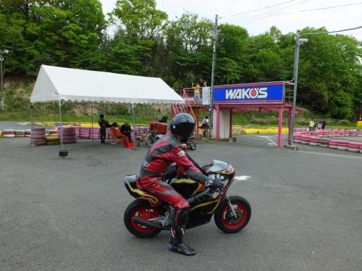 中井インターサーキット (61)