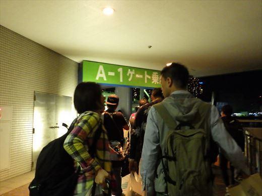 離島へ行こう! (13)