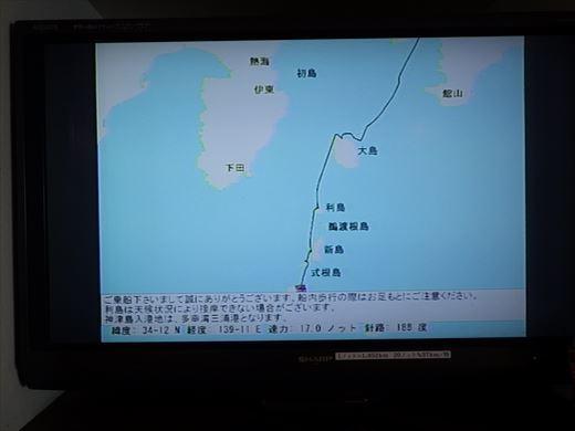 船旅 (10)