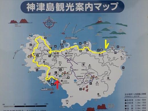 神津島地図2