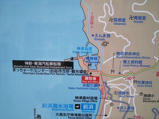 神津島最終日 (12)
