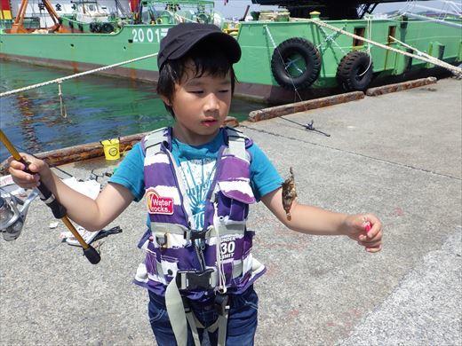 城ヶ島釣り (20)